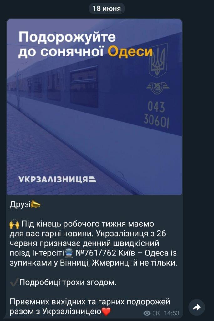 Screenshot_20210618-190822_Telegram